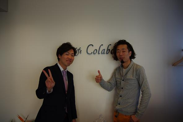 Colabo6