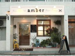 amberの画像2