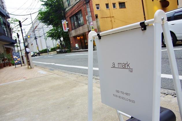 a mark (7)