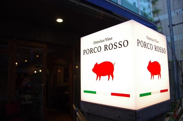 PORCO ROSSO (2)