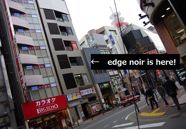 edge noir (6)