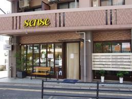 Hair make SENSE 高宮店の画像1