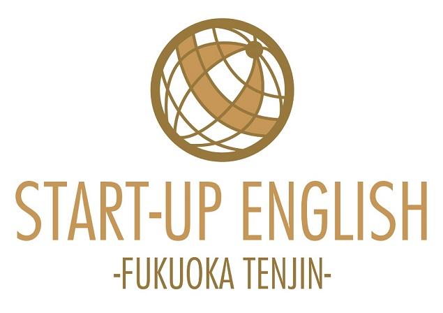 startup-english (2)