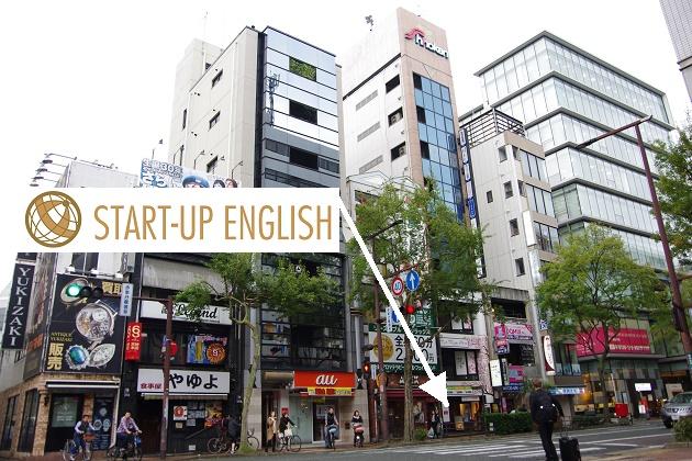 startup-english (4)