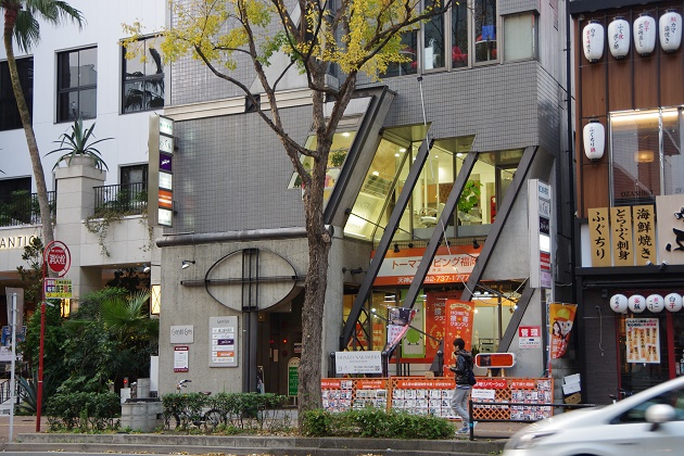 SHINGO NAKAMURA (8)