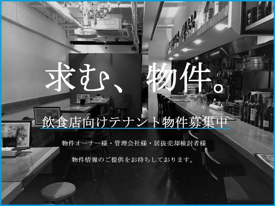 IMG_0299 - コピー - コピー