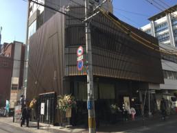 ビストロ NEJI-KEN-KEN 赤坂荘の画像2