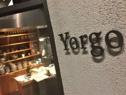 Yorgoの画像1
