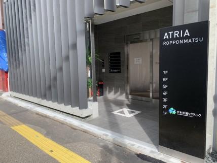 ATRIA六本松の画像2