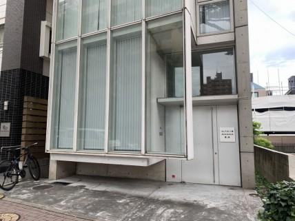 ALFACIO赤坂ビルの画像1