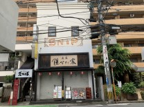 大名有田店舗の画像