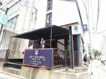 今泉戸建店舗の画像