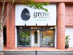 グロウ 高宮店(grow)の画像2