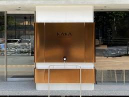 KAKA cheesecake store SAKURAZAKAの画像1